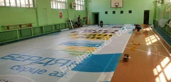 Изготовление большого баннера