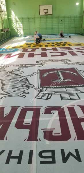 Мега большой баннер