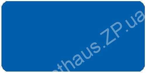 Самоклеящиеся пленки Orafol Oracal 641 пог.м.. 052 Azure blue мат (852)
