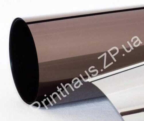 Солнцезащитная пленка Armolan R Bronze 15 пог.м.(5662)