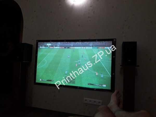 Экран для проектора Frontlit рулонный настенный 190х330см(2119)