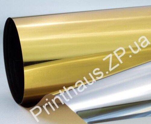 Солнцезащитная пленка Armolan R Gold 15 пог.м.(5658)