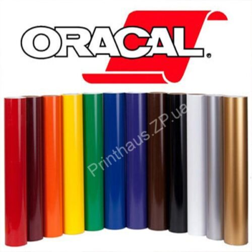 Цветные пленки Oracal 641