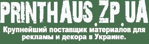 printhaus.zp.ua