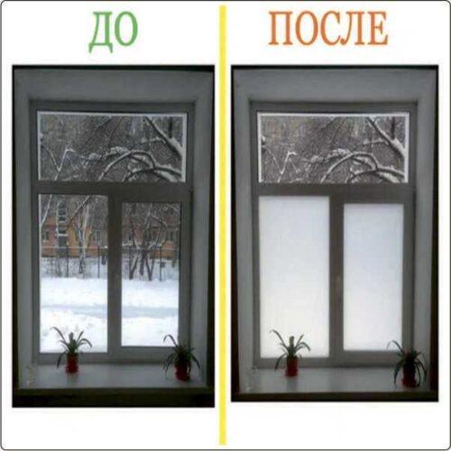 Матовая пленка эффект пескоструя на окна