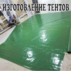 ПВХ ткань Тент